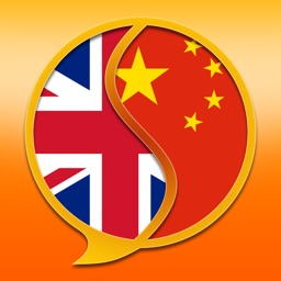 English Chinese (Simplified) Dictionary Free