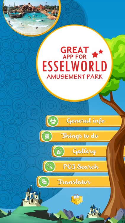 Great App for EsselWorld Amusement Park screenshot-1