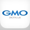 GMOデジタルラボ