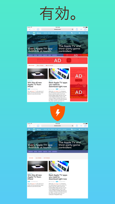 Ad Vinci - Safariでの高速ウェブブラウジングを可能にする広告とトラッキングのブロッカーのスクリーンショット1