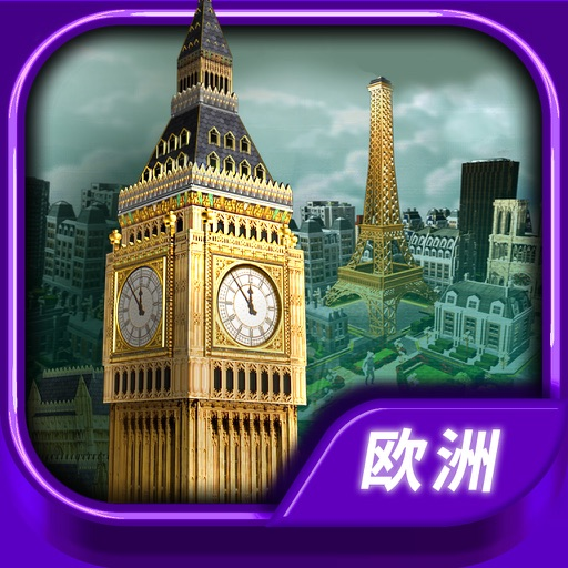 欧洲大亨 icon