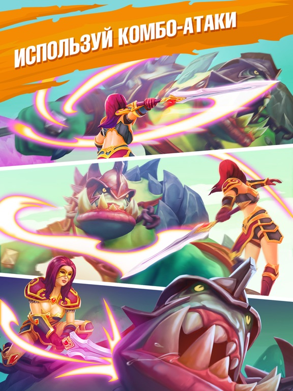 Juggernaut Champions для iPad