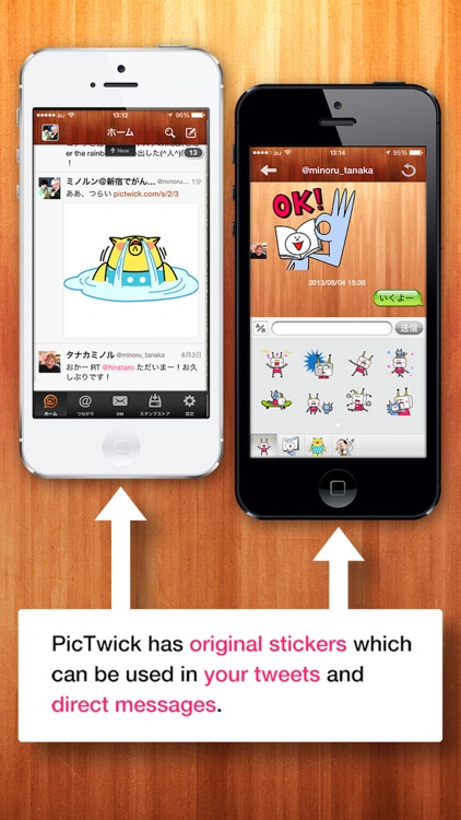 PicTwick for Twitter screenshot-3