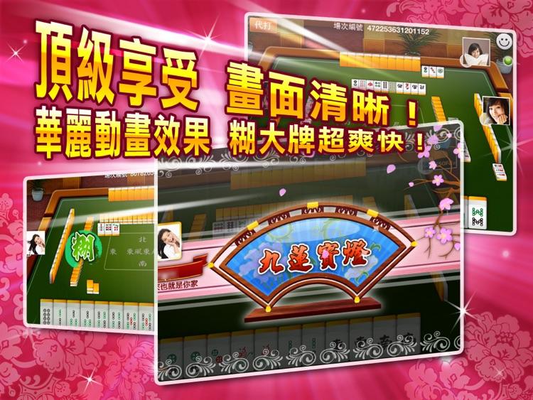 麻雀神來也13張麻雀Hong Kong Mahjong HD