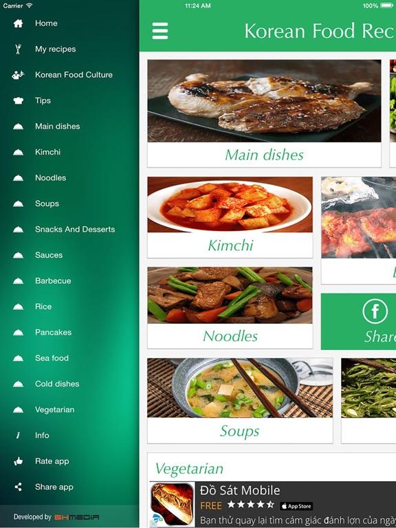 Korean food recipes best cooking tips ideas app price drops screenshot 1 for korean food recipes best cooking tips ideas forumfinder Images