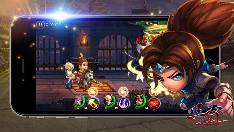 三国-神将无双:三国热血群英演义战国霸业 screenshot-4