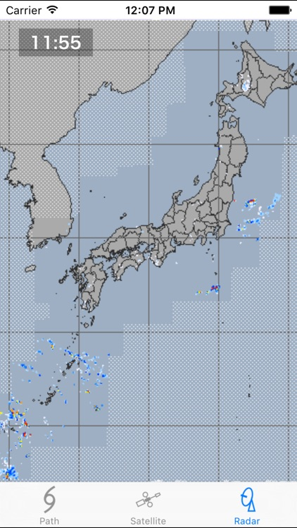 Typhoon - 台風の情報 screenshot-3