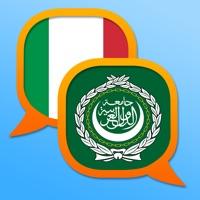 Codes for قاموس عربي-إيطالي Dizionario Arabo-Italiano Hack