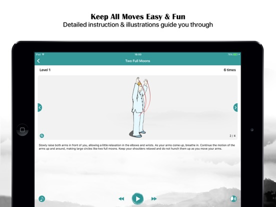 Tai Chi Step by Step Screenshots