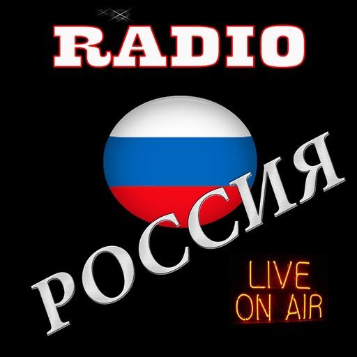 Русский радио станции - Top Stations Music Player iOS App