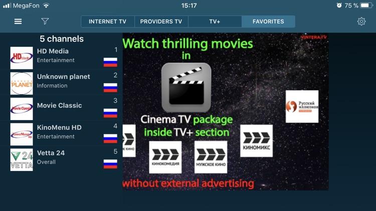 Vintera TV Online TV screenshot-3