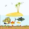 魚は魚を食べます - iPhoneアプリ