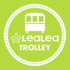 LeaLeaトロリーバスの位置や運行情報にアクセス