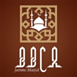 BBCA Jamme Masjid