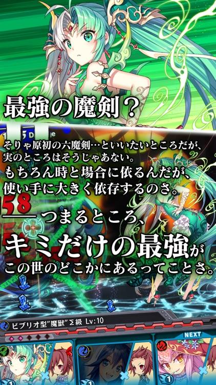 ブレイブソード×ブレイズソウル screenshot-3