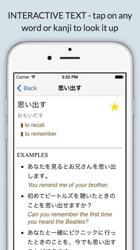 gogoNavi Lite Japanese-English - Online Game Hack and Cheat