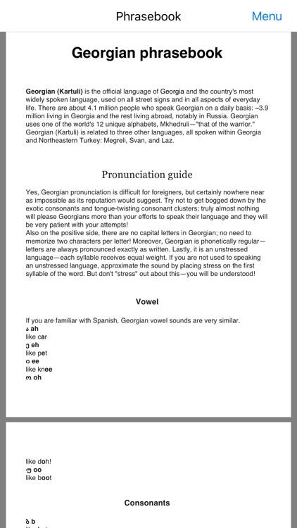 Georgian - English dictionary screenshot-5