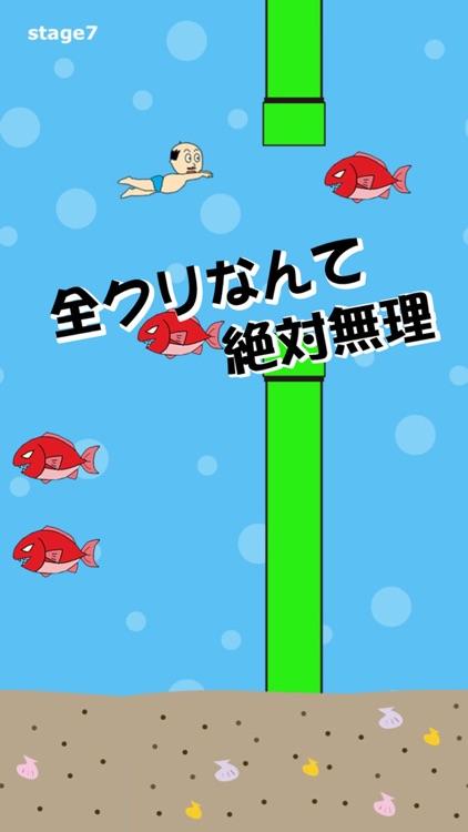 泳げおっさん - 気分爽快!水泳アクションゲーム