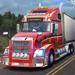 卡车模拟-货车司机驾驶游戏