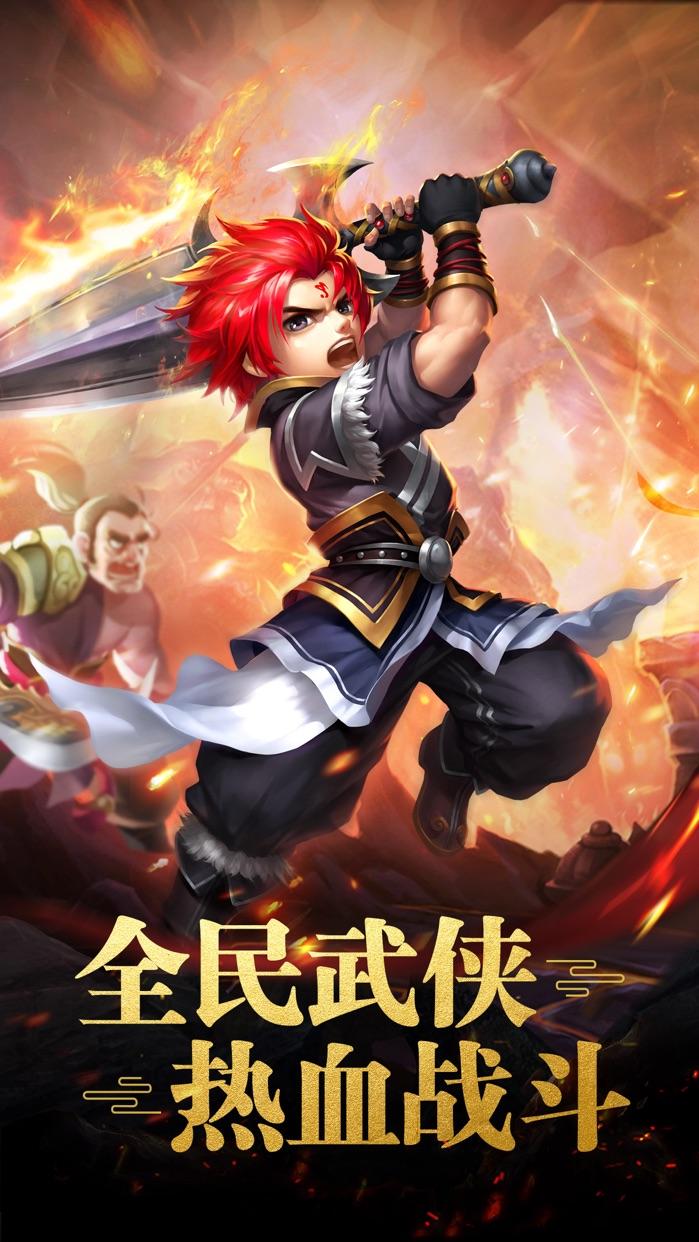 变态剑侠-开挂主宰苍穹 Screenshot