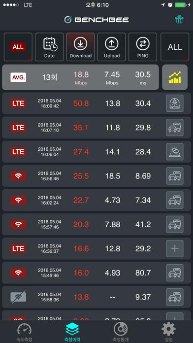 벤치비 속도측정 - Benchbee Speed Test for Windows