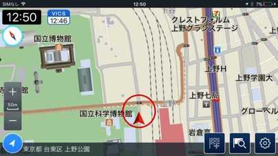 internavi Pocketのスクリーンショット4