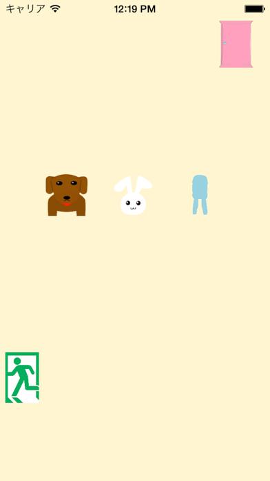 Who's The Shadow for Inai Inai Baa! (Peek-a-boo) screenshot four