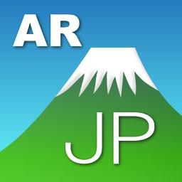 AR Peaks of Japan