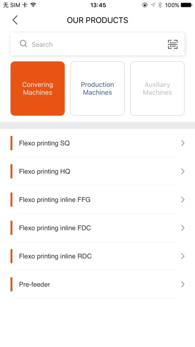 Image of SPC24 for iPhone
