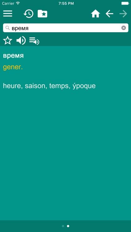 French - Russian Dictionary Free screenshot-3
