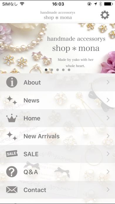かわいいピアス・ハンドメイドアクセサリー shop*monaのおすすめ画像1