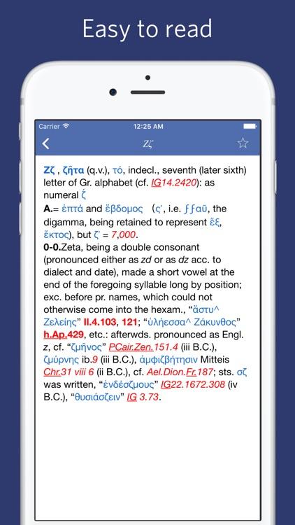 Greek English Lexicon - LSJ