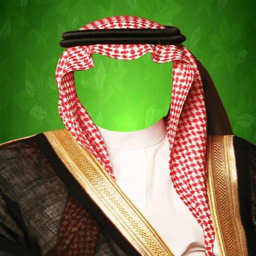 Arab Man Suits Photo Montage