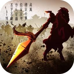 战国OL-热血英雄争霸,经典策略对战