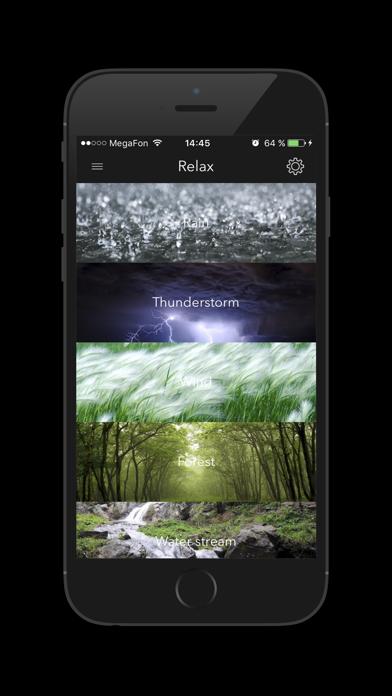 Relax - control screenshot one