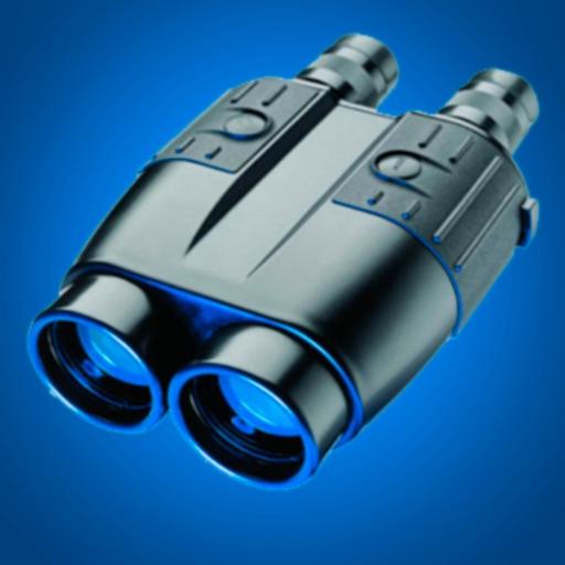 Binoculars - 32X Digital Zoom Camera Secret