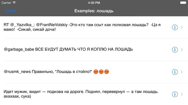 Russian Translator screenshot-3