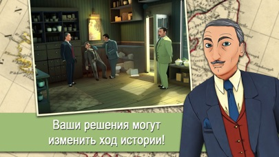 Скриншот Agatha Christie - The ABC Murders (FULL)