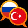 Russian Turkish dictionary - Vladimir Demchenko