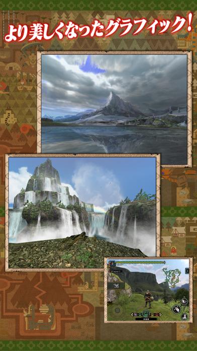 MONSTER HUNTER PORTABLE 2nd G for iOSのおすすめ画像4