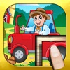 Activity Puzzle per Bambini 2 (AppStore Link)