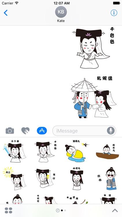 许仙和白娘子