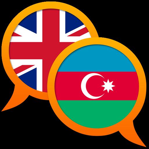 Azerbaijani English dictionary