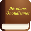 Promesses Bibliques (Bible Promises in French)