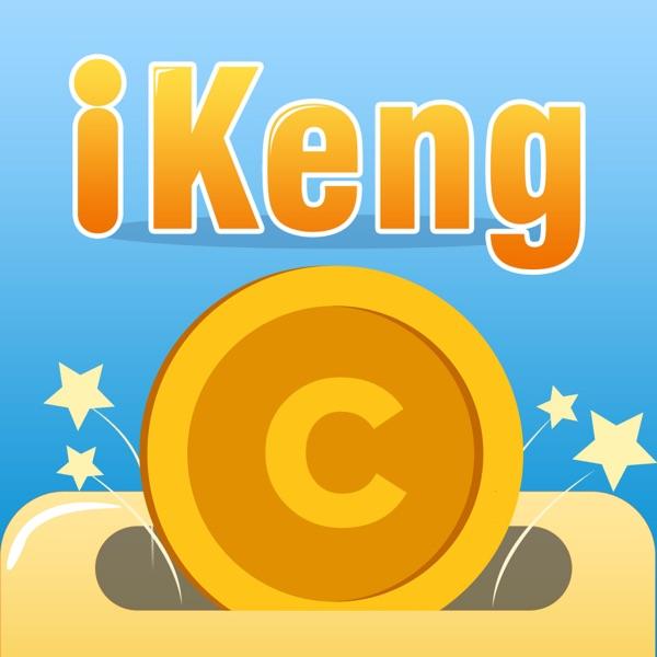 iKeng - Kiem tien online 2.0  IOS
