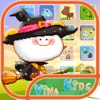 Kids Game All in 1: Educational Games for Kids