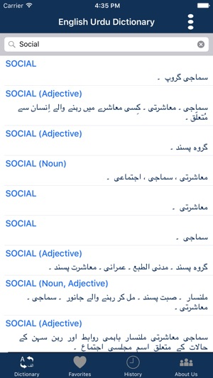 Urdu to English - English to Urdu Dictionary on the App Store