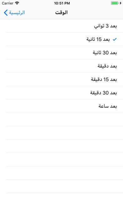 Fake Call مكالمات وهمية screenshot 3
