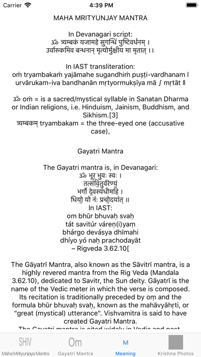 Maha Mrityunjaya Mantra: Audio Screenshots