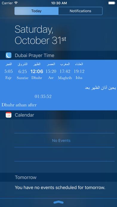 وقت الصلاة بتوقيت دبي